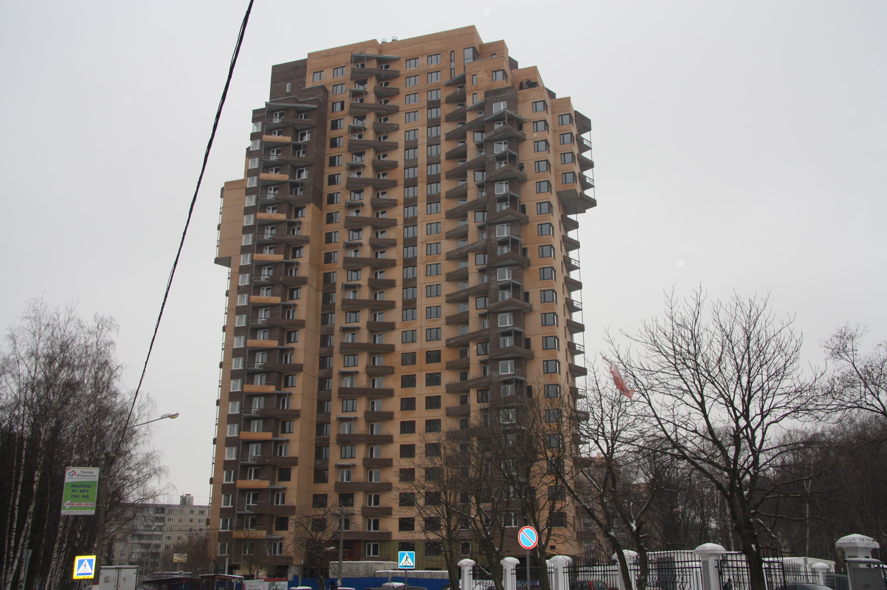 Ремонт помещений в Ростове-на-Дону от 2000 руб/м2